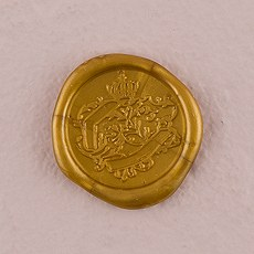 French Document Seal Wax Seals
