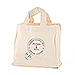 Wanderlust Passport Stamp Personalized Tote Bag